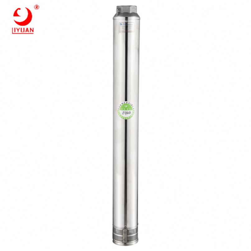 Factory Wholesale High Pressure Centrifugal\/Submersible Water Pump